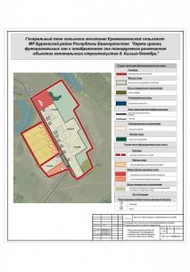 Карта границ фз Кызыл-Октябрь